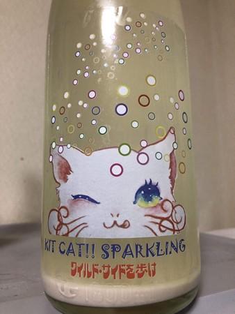 三芳菊 KIT CAT!! スパークリング 純米吟醸 山田錦 無濾過生原酒