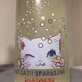 写真: 三芳菊 KIT CAT!! スパークリング 純米吟醸 山田錦 無濾過生原酒