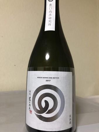 農口尚彦研究所 冬の燗酒