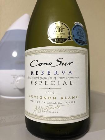 Cono Sur Reserva Especial Sauvignon Blanc 2015