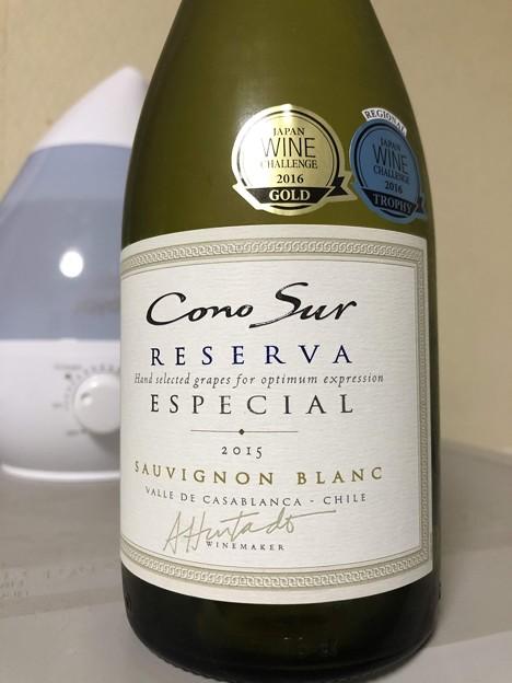 写真: Cono Sur Reserva Especial Sauvignon Blanc 2015