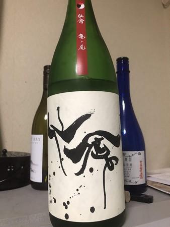 仙禽 亀ノ尾