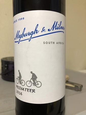 Myburgh & Milner PRIVATEER 2016