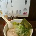 麺の房 たけ田「しお」