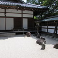 Photos: 石清水八幡宮・書院 048