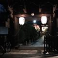 Photos: 光福寺