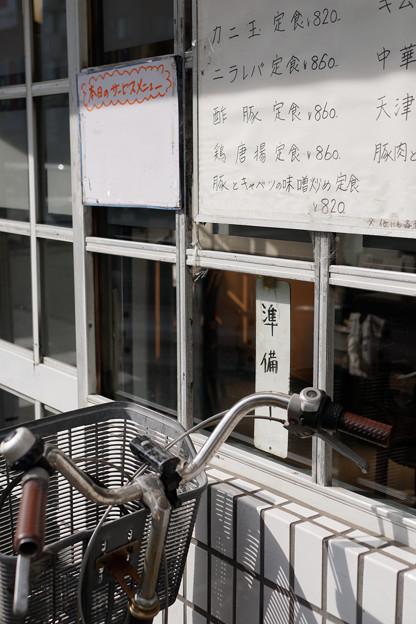 Photos: 本日のサービスメニュー