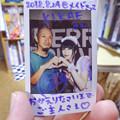 Photos: 2018.08.28-3(UP用-同日)