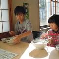 Photos: 幸の湯04