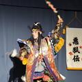 Photos: 「悪狐伝」H30.08.25