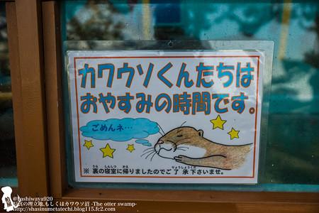 katurahama140525008