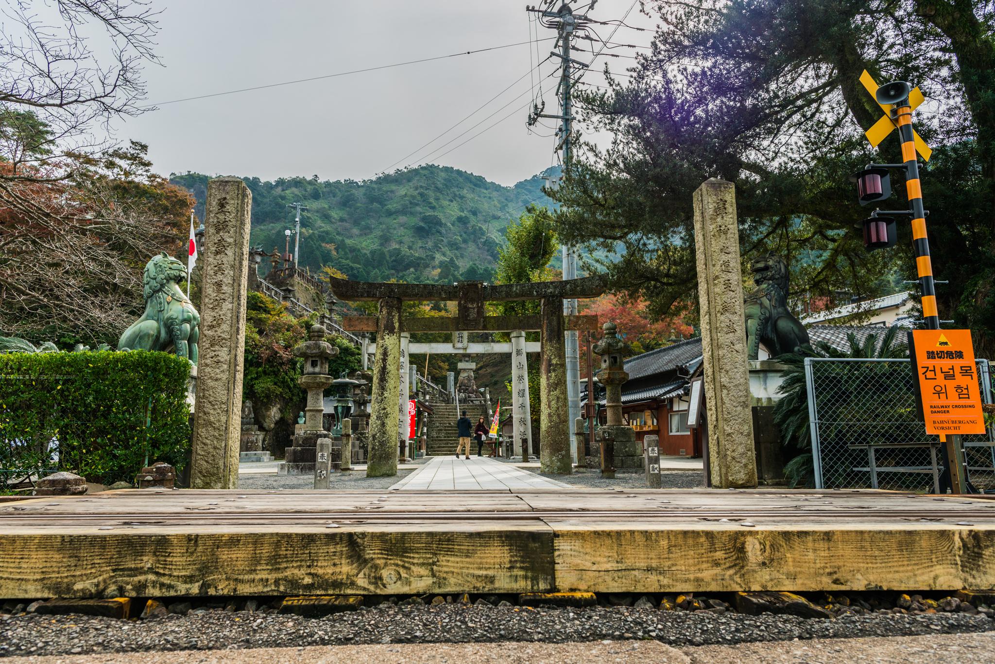 陶山神社の踏切