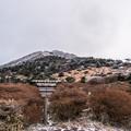 写真: 朝の仁田峠