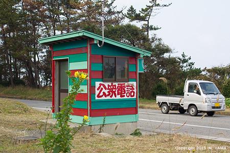 公衆電話小屋