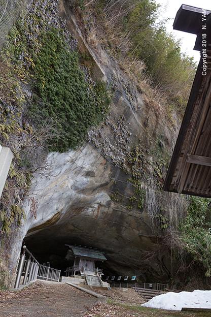 大境洞窟住居跡
