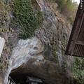 Photos: 大境洞窟住居跡