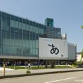 Photos: 富山県美術館