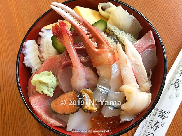 地物能登海鮮丼