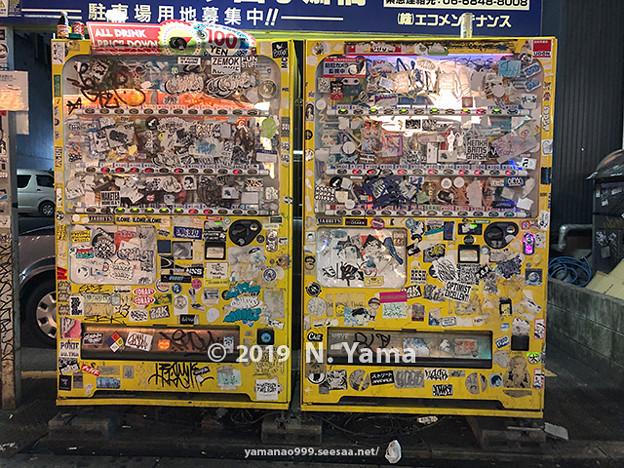 Photos: 自動販売機