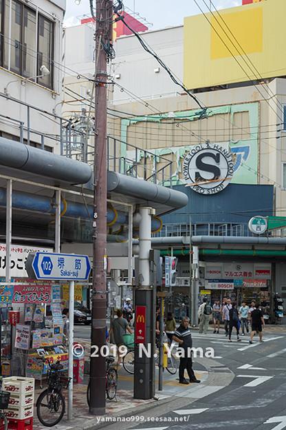2019年9月7日、大阪府風景