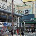 Photos: 2019年9月7日、大阪府風景
