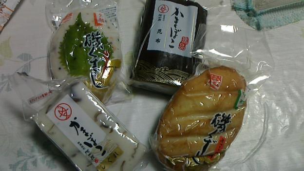 2015/12/22蒲鉾