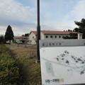 写真: 2016/02/12富山国際大学