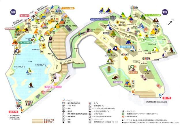 2018/09/09上野動物園2
