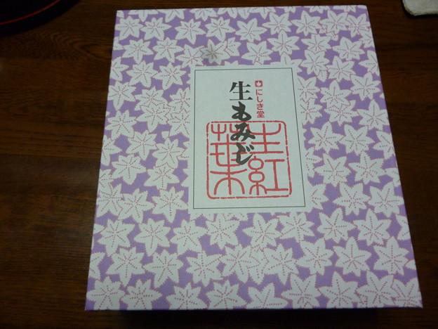 2018/12/25もみじ饅頭1