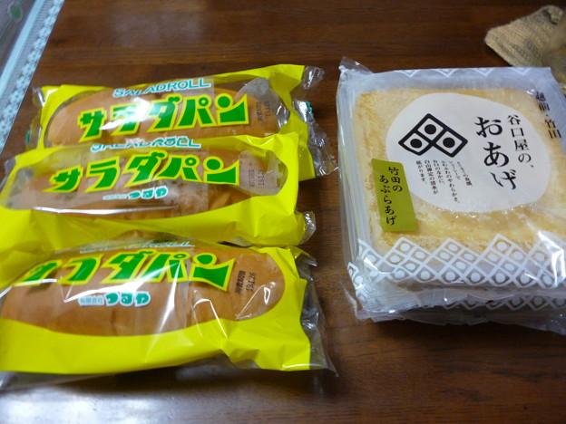 2019/01/24旅