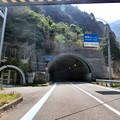 写真: 寒風山トンネル