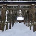 Photos: 高倉神社