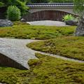 岩倉實相院庭園