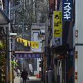 写真: 小京都の路地