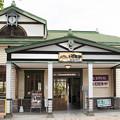 写真: 可愛い駅舎