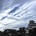 写真: 古城の空