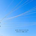 Photos: 光る送電線