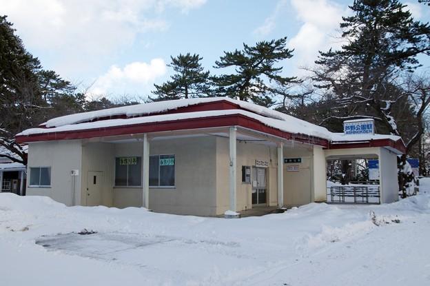 芦野公園駅
