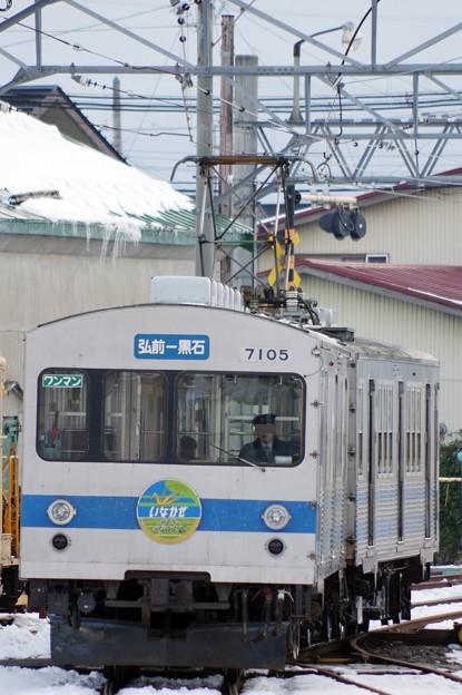 弘南鉄道7000系電車 デハ7105~編成