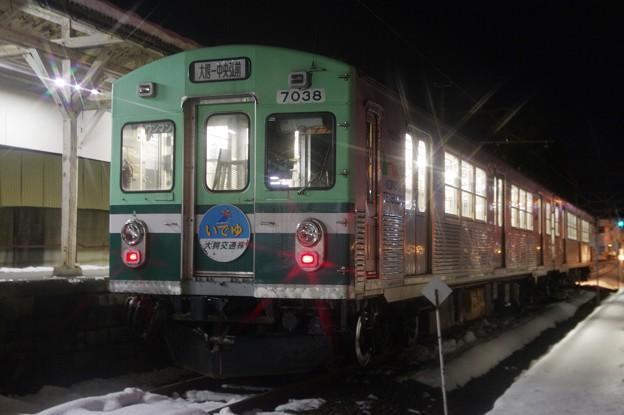 弘南鉄道7000系電車 デハ7038~編成