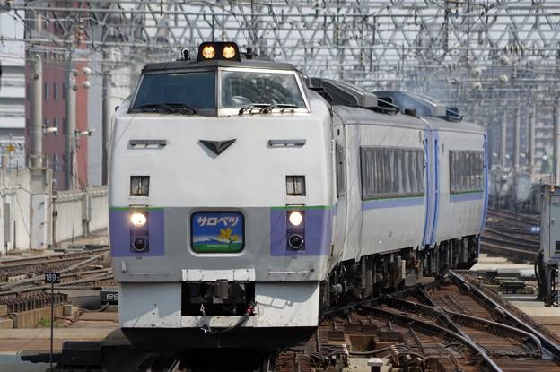 キハ183-220~編成