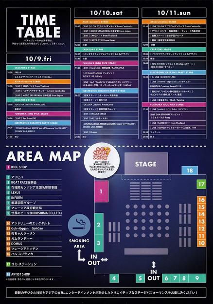 アジアンパーティー2015_4