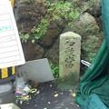 写真: 石敢當 草牟田 鹿児島市