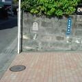 Photos: 石敢當 加治屋町 鹿児島市