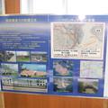 施設築造での配慮工夫 マリンポートかごしま 20110327