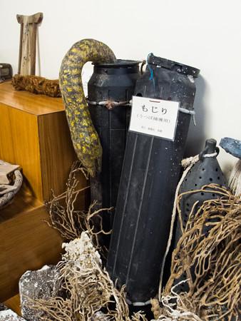戸田造船郷土資料博物館のもじり