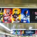 Photos: 超世代 仮面ライダー プレミアムアート展