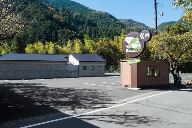 KawaZoo 駐車場