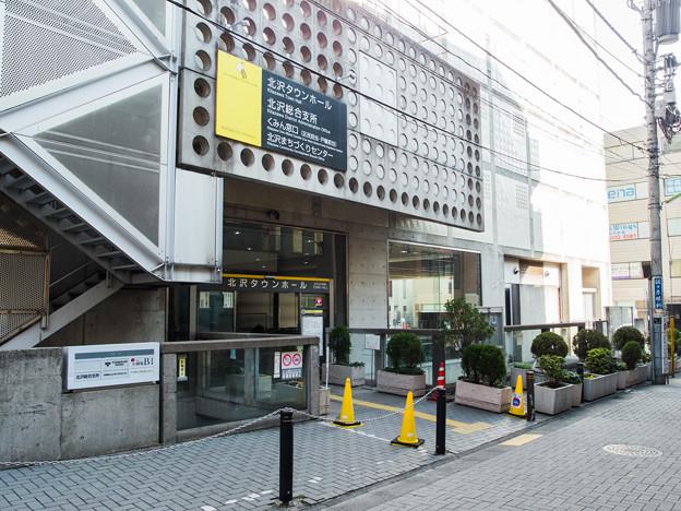 北沢タウンホール