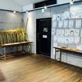 Photos: KawaZoo Gallery・Laboratory